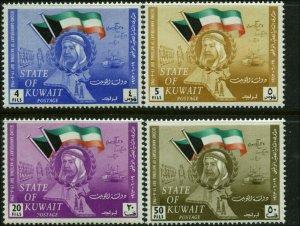 Kuwait Scott #200 - #203 Complete Set of 4 Mint Never Hinged
