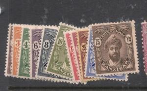 Zanzibar SG 299-309 MOG (2dkf)