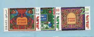Israel, 1348-50, Holy Ark Curtains Singles,**MNH**