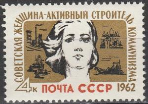 Russia #2559  MNH (K216)