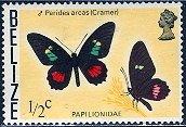 Belize; 1974-77: Sc. # 345; */MH Single Stamp