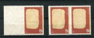 Israel,JNF,KKL Error Stamps 1 imperf ver pair, 1 left faintail (x3) MNG SKU 727