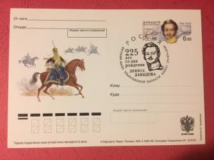 Russia 2009 Postal Card Stamped Davydov Denis 225th Anniv Poet Lieutenant People