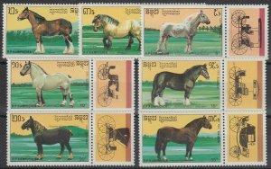 1989 Cambodge(Kampuchea) 1055-1061 Horses 8,00 €