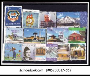 NEPAL - SELECTED STAMPS - 15V - MINT NH