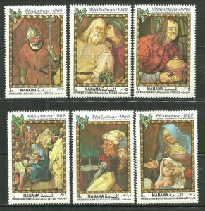 Manama MNH Set Christmas Adoration Of The Magi Paintings 1969