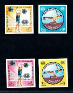 [91212] Iraq Irak 1969 Olympic Games Mexico Athletics Imperf. From Sheet MNH
