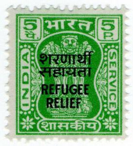 (I.B) India Revenue : Refugee Relief 5p (bi-lingual overprint)
