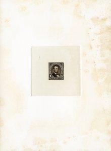 US Stamp #254 P1 On Large Die India Proof Scott Value $600
