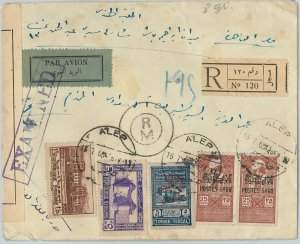 58952 - SYRIA - POSTAL HISTORY: OVERPRINTED REVENUE STAMPS on LOCAL COVER