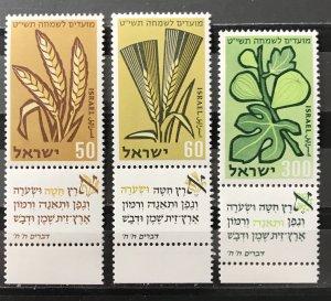 Israel 1957 #145-6,48 Tab, MNH, CV $.90