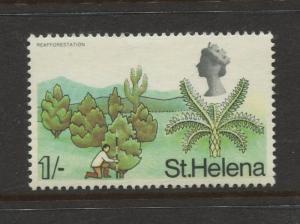 St Helena #218 MNH 1968 Single 1/- Stamp