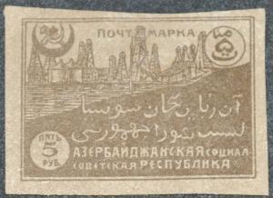 DYNAMITE Stamps: Azerbaijan Scott #17 – MINT
