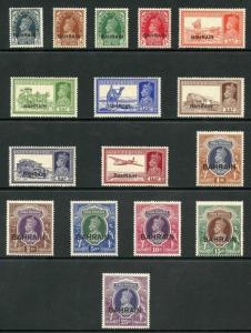 Bahrain SG20/37 KGVI Set of 16 M/Mint