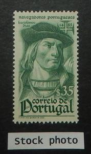 Portugal 644. 1945 35c Blue green, NH