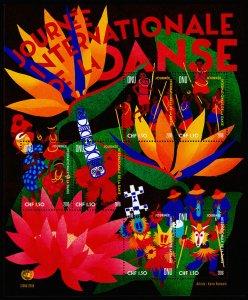 United Nations - Geneva Scott 618 (2016) International Dance Day, Mint NH VF C