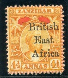 British East Africa 1897 QV 4½a orange & red MLH. SG 83. Sc 91