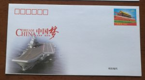 Liaoning Aircraft carrier,CN 14 China Dream advert postal stationery envelope