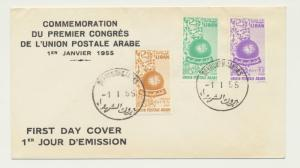 LEBANON 1955 UPU  SET ON 1st DAY COVER FOR ARAB UNION (SEE BELOW)