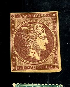 GREECE #232 USED FINE Cat $75