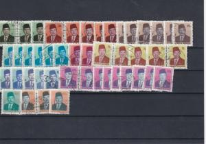 Indonesia 1980 Used Stamps Ref: R6007