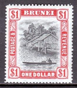 Brunei - Scott #73 - MH - SCV $12