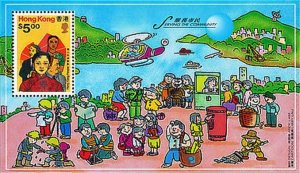 Hong Kong 1996 #762 MNH.  Culture