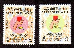 KUWAIT 327-328 MNH SCV $1.80 BIN $1.10 BLOOD BANK DAY