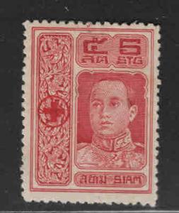 THAILAND Scott B3 MH* semi -postal 1918