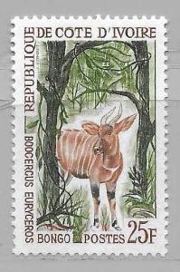 Ivory Coast 208 Bongo single MNH