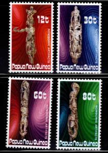 PNG Papua New Guinea Scott 632-635 MNH** set