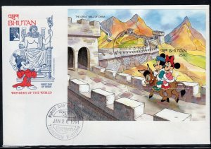 1991 BHUTAN FDI FDC FIRST DAY COVER DISNEY  STAMPS    LOT 7653