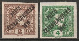 Czechoslovakia 1919 Sc unlisted overprint partial set MH* on Austrian post due