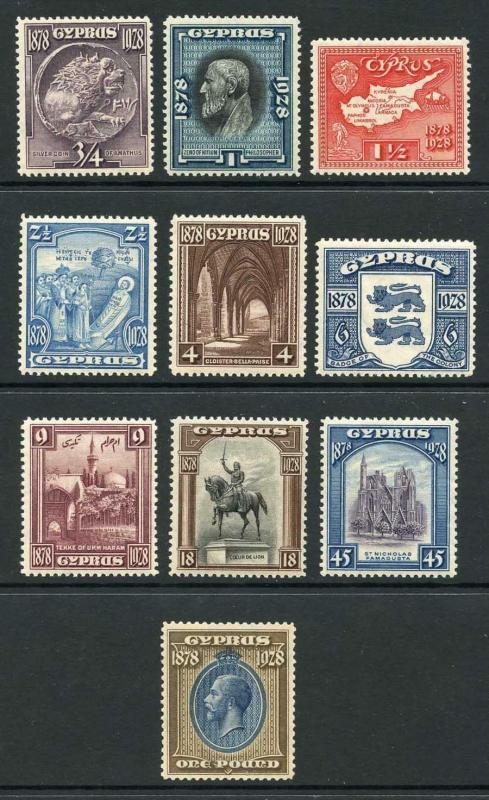 Cyprus 1928 British Rule Set to the Pound Fine M/M