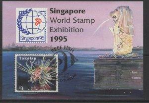 TOKELAU ISLANDS SGMS228 1995 SINGAPORE 95 FINE USED