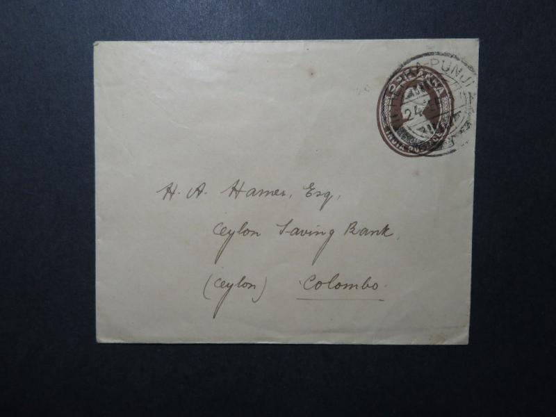 India 1937 1 Anna Stationery Cover to Ceylon - Z11681