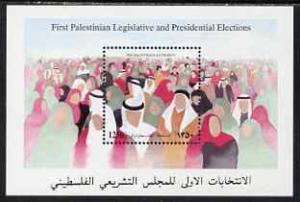 Palestine Authority 1996 First Legislative & Presiden...