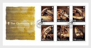 2014 GUERNSEY -  SG: 1504/09 - EUROPA - MUSICAL INSTRUMENTS, THE CHIFOURNIE FDC