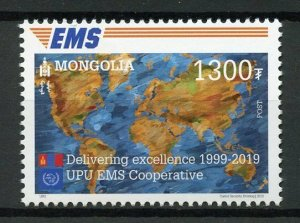 Mongolia Stamps 2019 MNH UPU EMS Courier Maps Postal Services 20 Years 1v Set