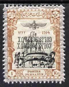 Iran 1915 Parcel Post 1kr fine mounted mint single with o...