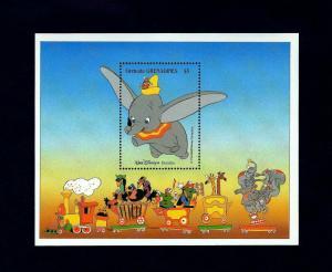 GRENADA - 1988 - DISNEY - DUMBO - TRAIN - ANIMAL STORIES - MINT MNH S/SHEET!