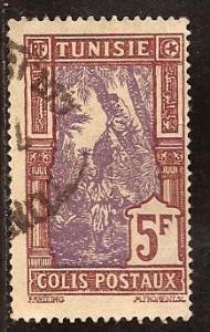 Tunisia  #  Q - 23  used