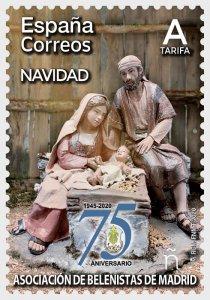 2019 Spain Nativity - Christmas  (Scott NA) MNH