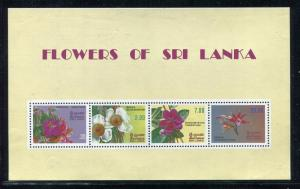 Sri Lanka 631a, MNH,  Flowers Orchids 1982. x27157