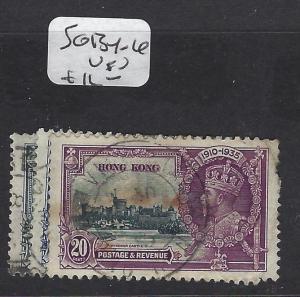 HONG KONG    (P0110B)  KGV SILVER JUBILEE SG 134-6   VFU