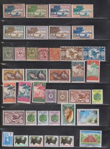 NEW CALEDONIA  - Collection Of Mint Hinged & Used Stamps - Good Value