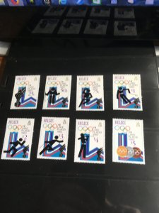 Belize #461-8 Mint VF-NH 2015 Cat. $19.80 Winter Olympics 1980 Cpl. Set of 8