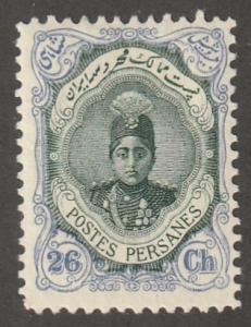 Persia Stamp, Scott# 493, mint hinged, 26ch, Perf 11.0x11.5. tall, #L-163