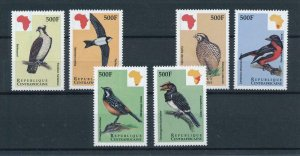 [102976] Central African Republic 1999 Birds vögel oiseaux  MNH