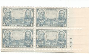 Scott # 788 - 4c Gray - Army Issue - MNH - plate block of 4